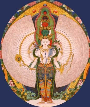 Nyungney