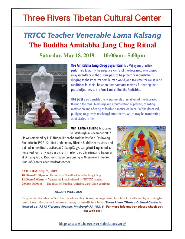 Three Rivers Tibetan Cultural Center – 7313 Florence Avenue